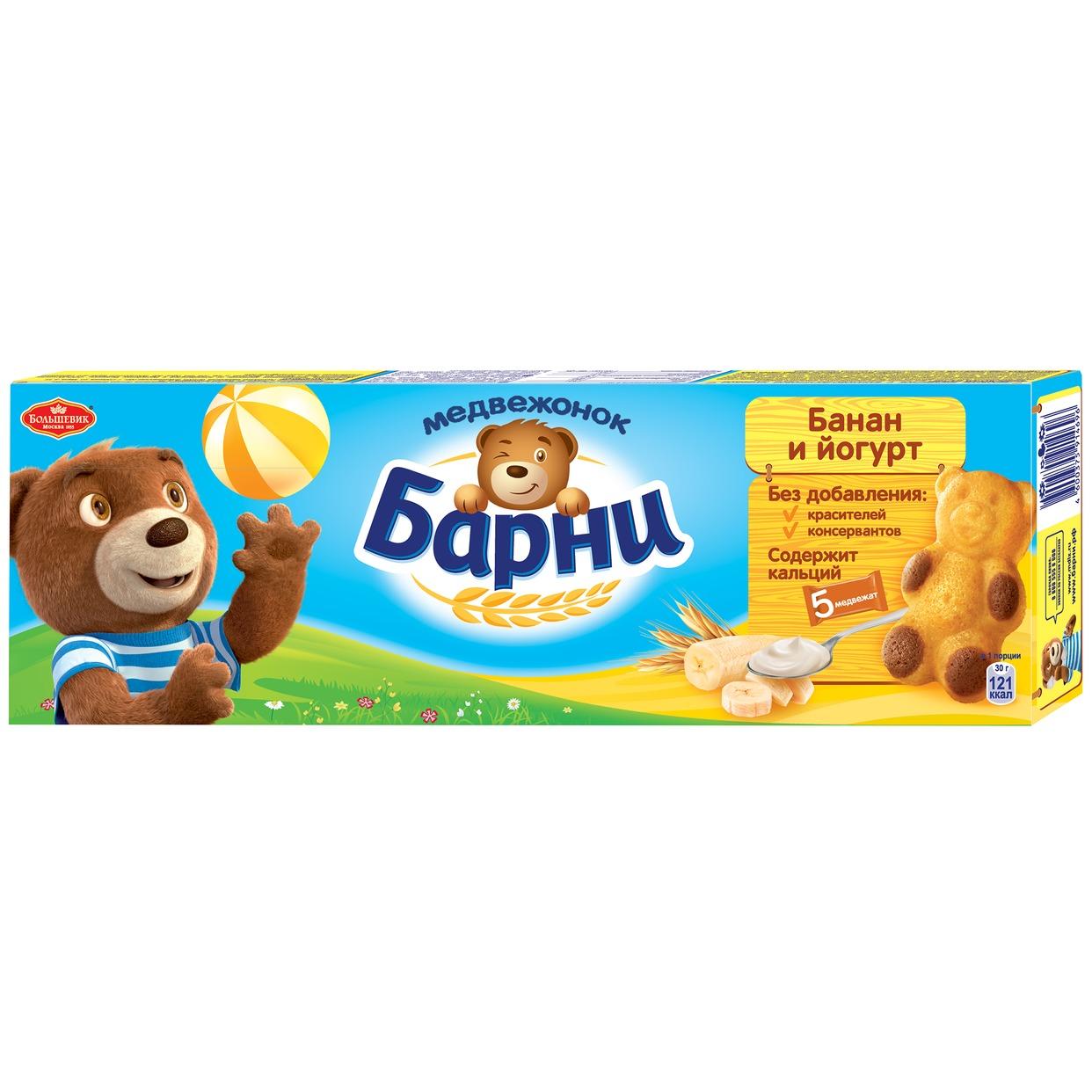 Пирожное бисквитное Медвежонок Барни, банан-йогурт, 150 г