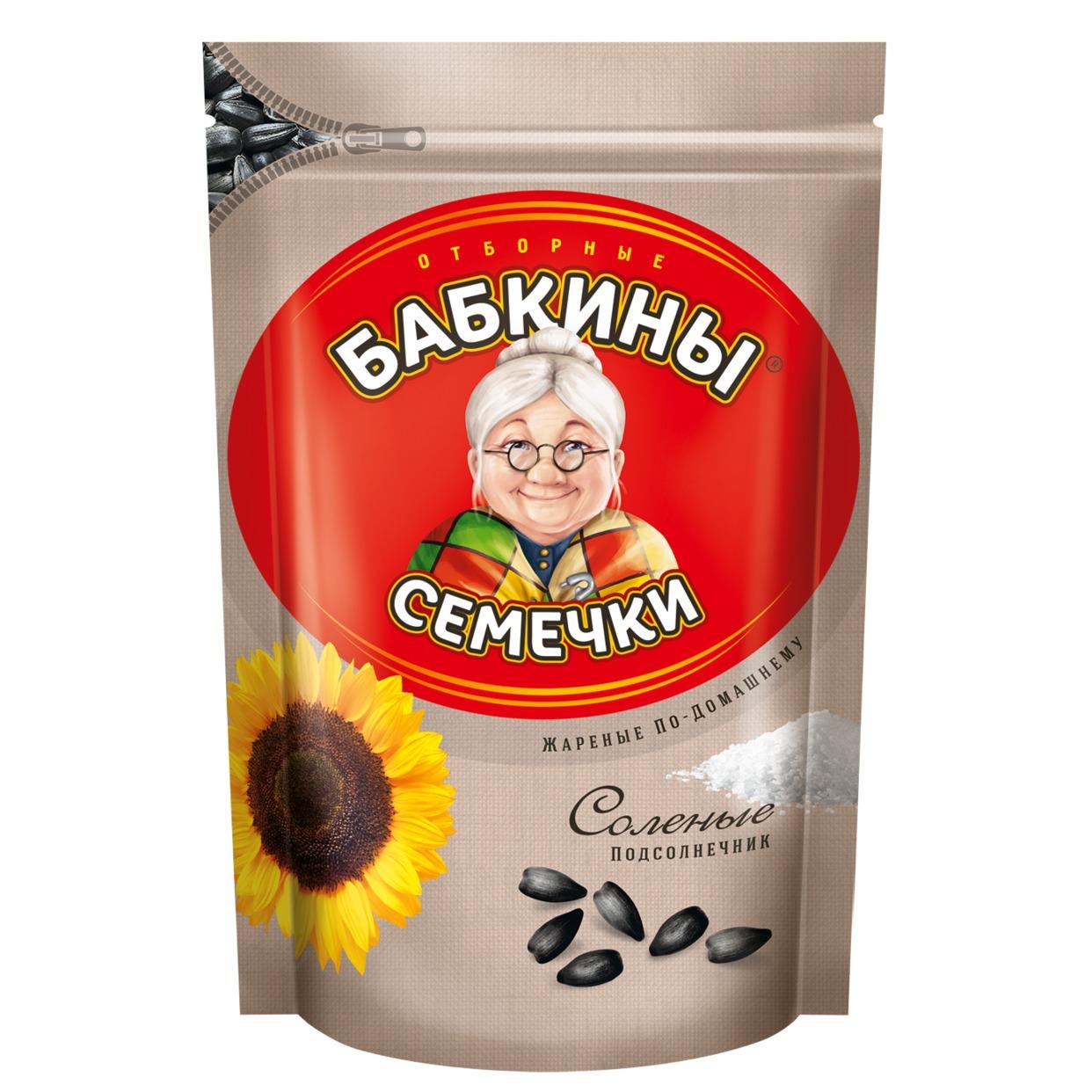 Бабкины семечки, жареные, соленые, 300 г
